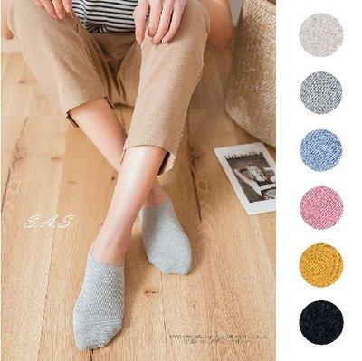 多色純棉堆堆襪 短堆堆襪 短襪 6色純棉隱形踝襪 踝襪 隱形襪 止滑短襪 防滑襪 襪子 船型襪 無印風格短襪 374