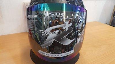 瀧澤部品 SBK SUPER-R PLUS 原廠鏡片 電鍍鏡片 半罩安全帽 通勤 機車重機 摩托車 抗UV 遮陽 配件
