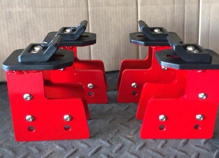 【鎮達】拆胎機配件 機車拆胎機特製夾爪 一組4個