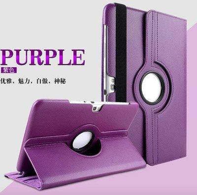 *蝶飛*三星Samsung Galaxy Tab 10.1 P7500 皮套三星P7500 保護套GT-P7500