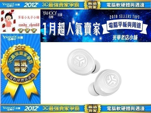 【35年連鎖老店】JLab JBuds Air 真無線藍牙耳機(白色)有發票/保固一年/
