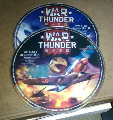 PC GAME--WAR THUNDER戰爭雷霆 /2手