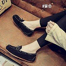 ☆╮街頭教主。店主大推款!超級好質量40-43四季百搭柔軟透氣磨砂牛皮莫卡辛豆豆鞋/娃娃鞋/護士鞋*大尺寸