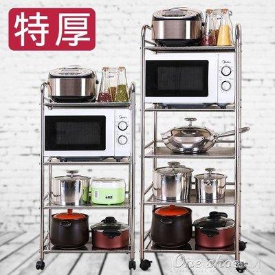 304不銹鋼廚房置物架落地多層微波爐架子收納鍋架蔬菜架儲物架3層YXS