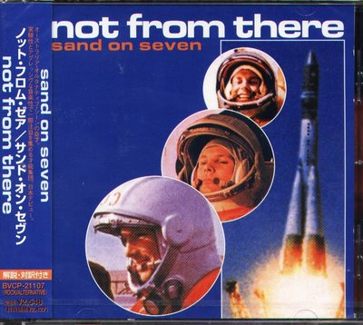 K - Not From There - Sand On Seven - 日版 - NEW