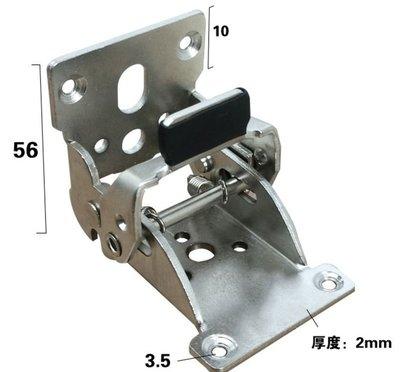 桌腳折合器 90度折合器 合頁 重型 自鎖 鍍鉻 附螺絲