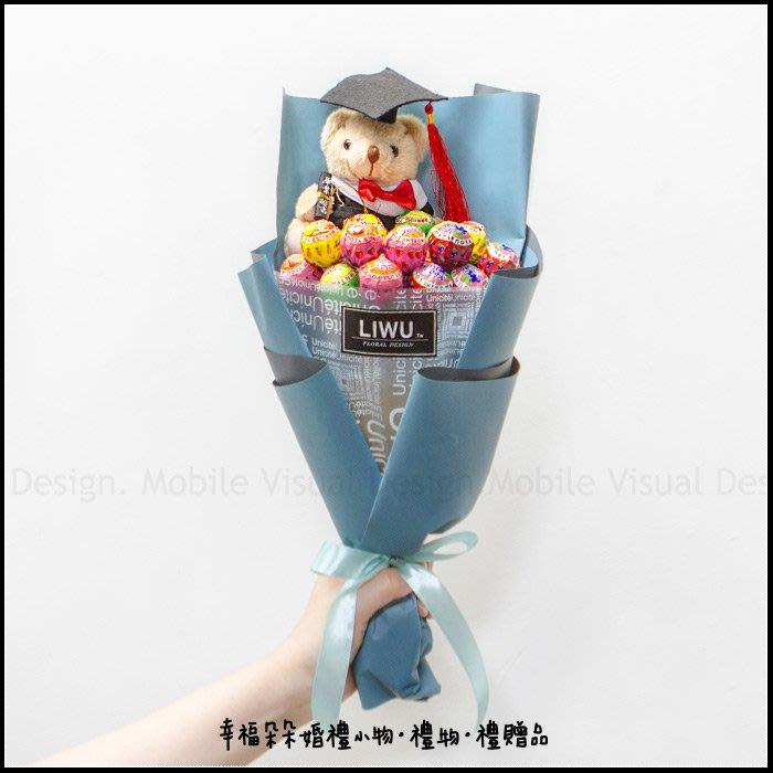 棒棒糖20支+畢業熊 畢業花束 C002(2色包裝可挑) 謝師宴 迷你花束 閨蜜禮 森林系 生日 送女友