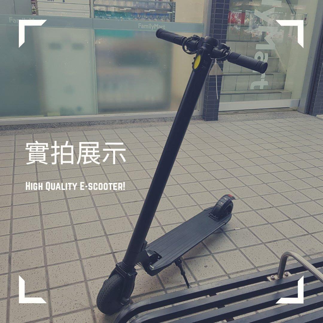 [開發票可試乘]摺疊時尚電動滑板車 續航35公里 折疊電動車 比小米更輕性能更強 平衡車 九號 gogoro
