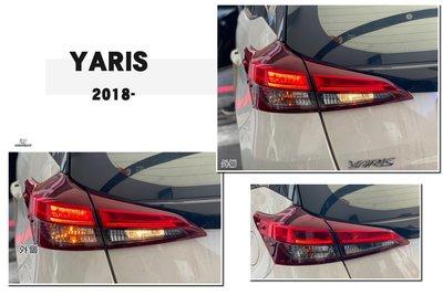 小傑車燈--全新 TOYOTA YARIS 18 19 20 年 原廠型 尾燈 後燈 LED版 單顆2500 外側