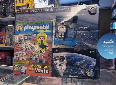 ArtLife @ PLAYMOBIL ITALY LUCA Parmitano ASTRONAUT 義大利限定 太空人