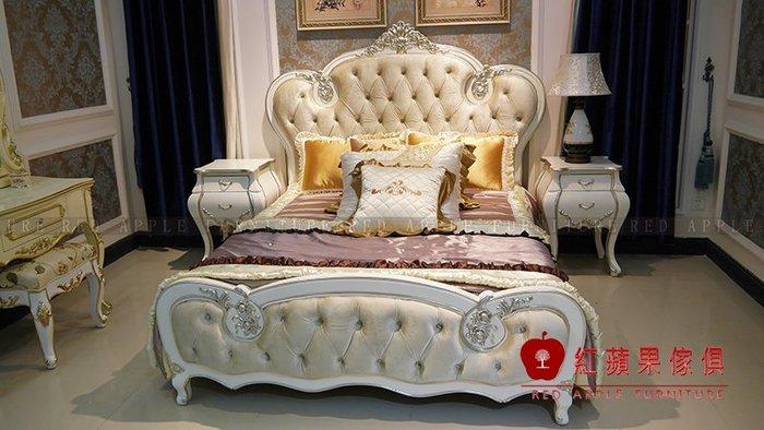 [紅蘋果傢俱] MDS-61 新古典系列 歐式床 法式床 新古典床 床架 床台 雙人床 床架 數千坪展示