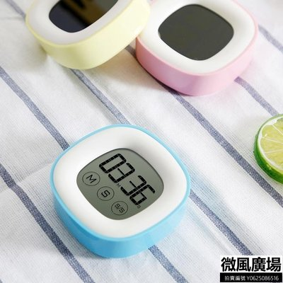 觸摸屏廚房定時器電子計時器提醒器大聲學生倒計時秒錶觸屏番茄鐘【微風廣場】