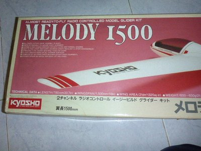 Vintage Kyosho Electric Powered Airplane - Melody 1500