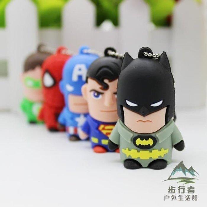 隨身碟u盤 32g創意卡通可愛復仇者蝙蝠俠禮品