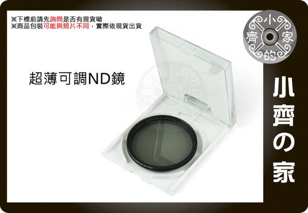 小齊的家 FOTGA薄框72mm 77mm廣角 可調式ND鏡 ND2 ND4 ND8 ND16 ND400 Fader ND減光鏡+CPL偏光鏡