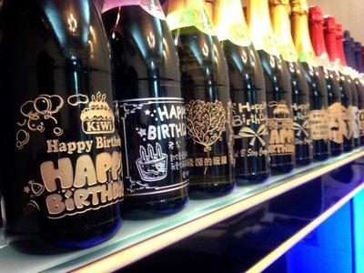 高雄酒瓶雕刻~耶誕節C12系列~(結婚&生日&榮陞&退伍&開幕&喬遷&畢業&禮物~)~成芳酒瓶雕刻工坊
