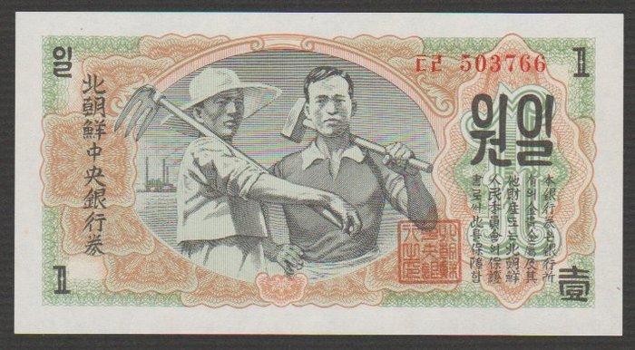 Ω≡ 外鈔 ≡Ω 1947年 / 北韓1元-10元【 共三張 】99-全新