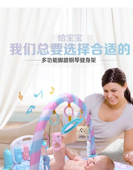 嬰兒早教健身架嬰兒童健身器腳踏鋼琴音樂游戲毯寶寶哄娃益智玩具1歲3-6-12個月
