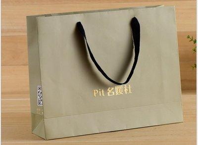 袋子王國 專業訂做燙金扁帶精美立體紙袋