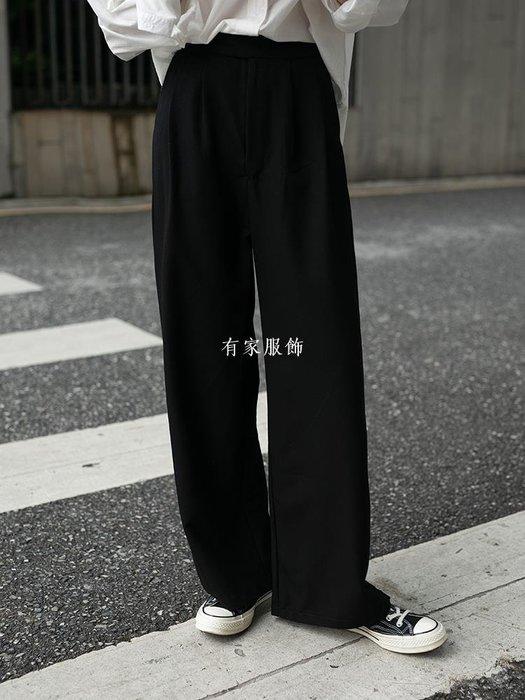 有家服飾墜感闊腿褲女高腰垂感直筒西裝褲子女寬松顯瘦長褲