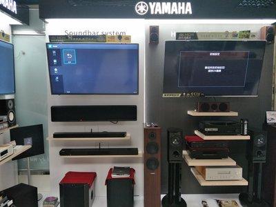 【興如】全新大改款 YAMAHA A-S2200 HIFI兩聲道 另售CD-S2100 A-S1200 CD-S1000