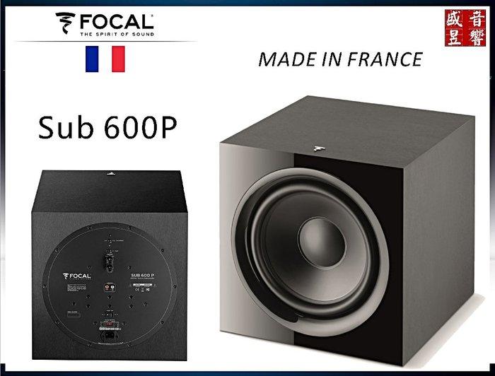 法國製 FOCAL Sub 600P 超重低音喇叭『即時通可議價』門市有現貨 - 可自取公司貨