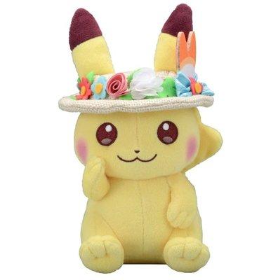 《FOS》2020新款 日本 寶可夢 復活節 皮卡丘 玩偶 20cm 絨毛 娃娃 Pokemon 上學 神奇寶貝 玩具