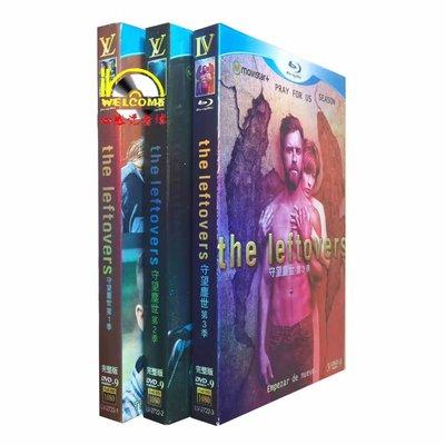 美劇高清DVD The Leftovers 守望塵世 1-3季 完整版