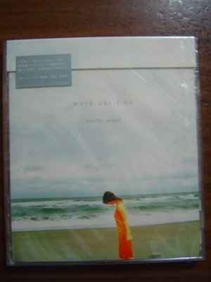 【Noriko Sakai 酒井法子 Work Out Fine】專輯 CD 日本版 ( 全新未拆 ) + 再加送剪報25張