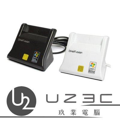 【嘉義U23C 含稅附發票】伽利略 Digifusion 直立式 ATM 晶片讀卡機 黑/ 白色 RU035 嘉義市