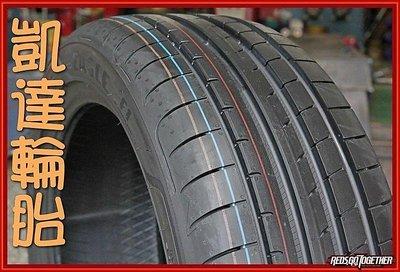 【凱達輪胎鋁圈館】固特異 F1-Asymmetric 3 F1A3 255/35/18 255/35R18 運動性能胎 歡迎詢問