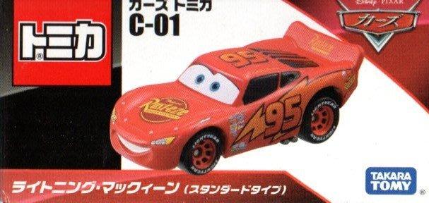 傑仲(有發票)麗嬰國際 公司貨 多美CARS C-01 麥坤 DS41890