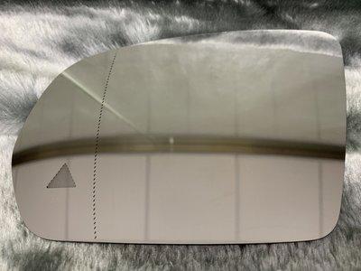賓士 Benz W205/X253/W213/W222 C/GLC/E/S 歐規廣角盲點鏡片 視角清晰廣闊不必探頭找盲區