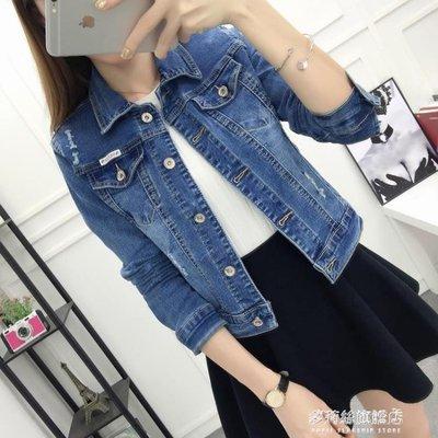 牛仔外套女春秋季短款寬鬆顯瘦韓版bf學生修身夾克上衣長袖小外套  全館免運