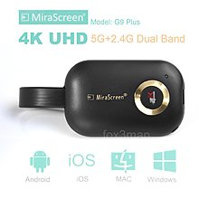 新款 MiraScreen 4K UHD 5g + 2.4g 雙頻無線同屏器 MiraCast/Airplay Display Dongle G9 Plus