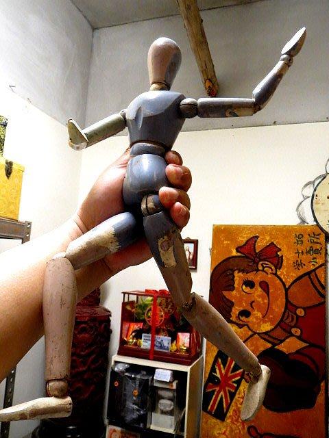 【 金王記拍寶網 】Z268   木頭人 美術素材 人體結構素描 專用木頭人 (正老品)  純懷舊擺設 罕見稀少 一件