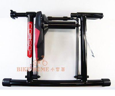 小哲居 新推出 CORSO 全車系專用折疊訓練台 適用18~29吋輪 下雨天也能在家騎喔