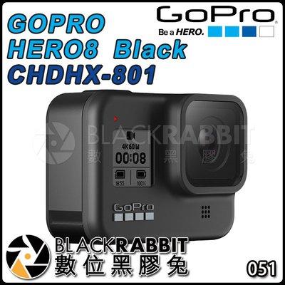 數位黑膠兔【 GOPRO HERO8 ...