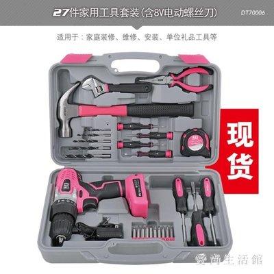工具組 家用電動五金工具多功能萬用電工手木工專用維修 AW4730