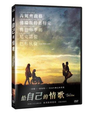 [影音雜貨店] 台聖出品 – 西洋熱門電影 – 給自己的情歌 DVD – 芮妮齊薇格、佛瑞斯特惠特克 主演 – 全新正版