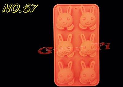 ~冠亦 ~矽膠模 6孔愛心兔子模 符合美國FDA 無毒環保 皂模 餅乾模 蛋糕模 巧克力模
