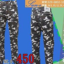 迷彩褲 彈性伸縮 側貼袋 迷彩長褲(329-6802-10)軍綠  sun-e