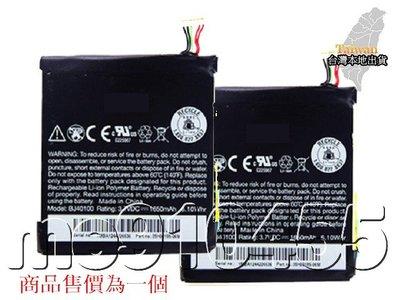 HTC oneS Z520E Z560E G25 電池 HTC BJ40100 內置電池 內建電池