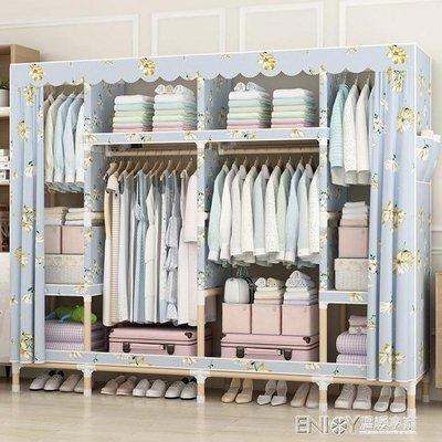 簡易衣櫃簡約現代經濟型租房單人雙人組裝...