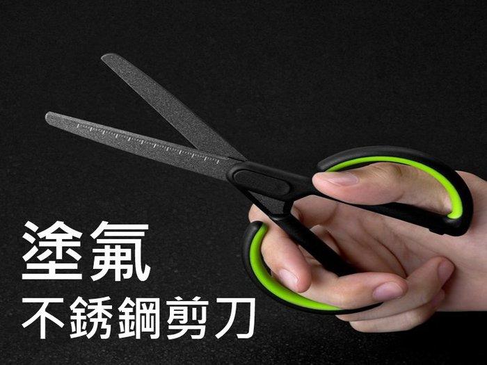 塗氟剪刀 不銹鋼剪刀 不粘膠塗層 圓弧剪刀 多功能和紙剪 釣魚剪刀 剪餌剪刀