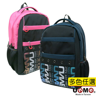 UnME 兒童護脊書包 後背包 透氣背墊 休閒後背包 電腦包 3290