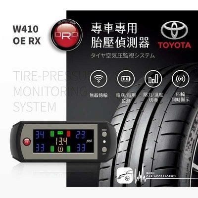 T6r【ORO W410 OE RX】通用型胎壓偵測器 胎壓/胎溫/電壓 胎內式 台灣製|TOYOTA|BuBu車用品