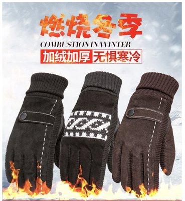 東大門平價鋪     男冬季騎行加厚保暖防風防寒觸屏真皮手套,戶外騎摩托車加絨保暖棉手套