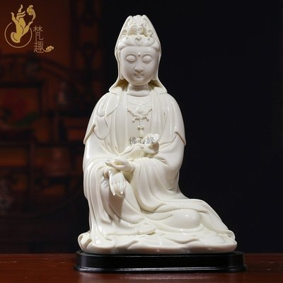 【心樂屋】德化陶瓷雕塑工藝品 9寸如意披坐觀音菩薩佛像鎮宅供奉觀世音 fqpp1122