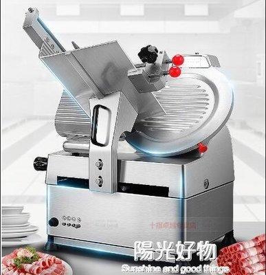 切肉機商用肥牛羊肉卷切片機電動刨肉機全自動刨片機切肉片機——靚伊軒
